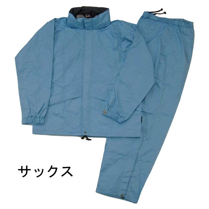 ◎プロモンテ・SR116WGORE・レインスーツWomen's【超特価!】