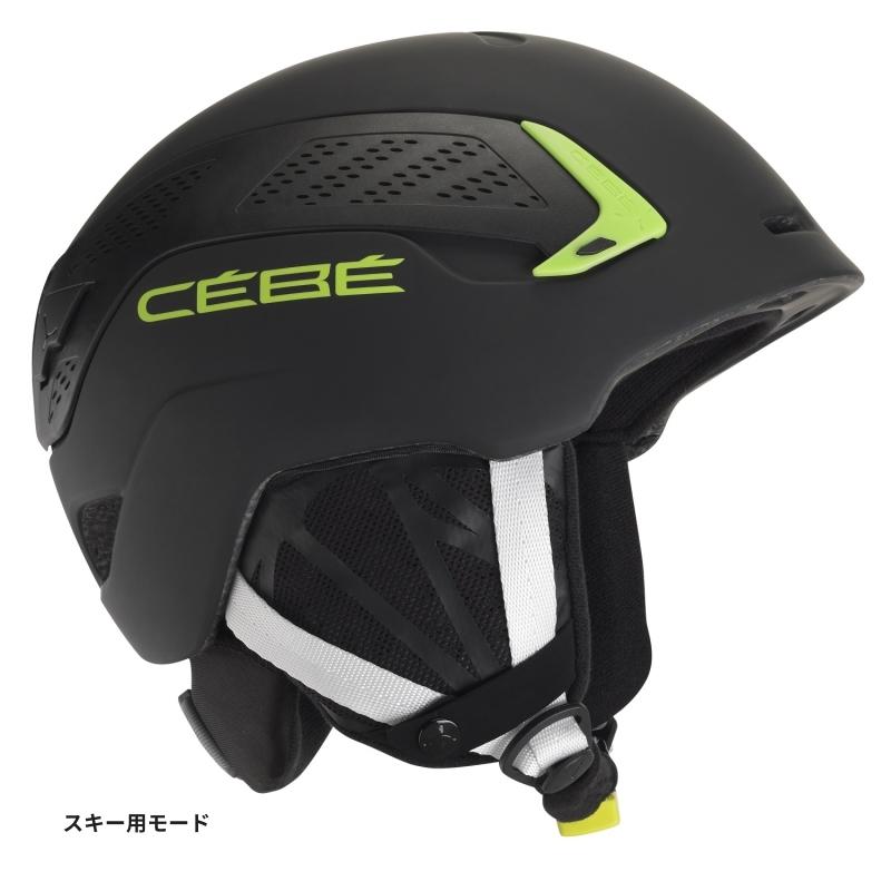 ○セベ・トリロジー ヘルメット(CBH143)