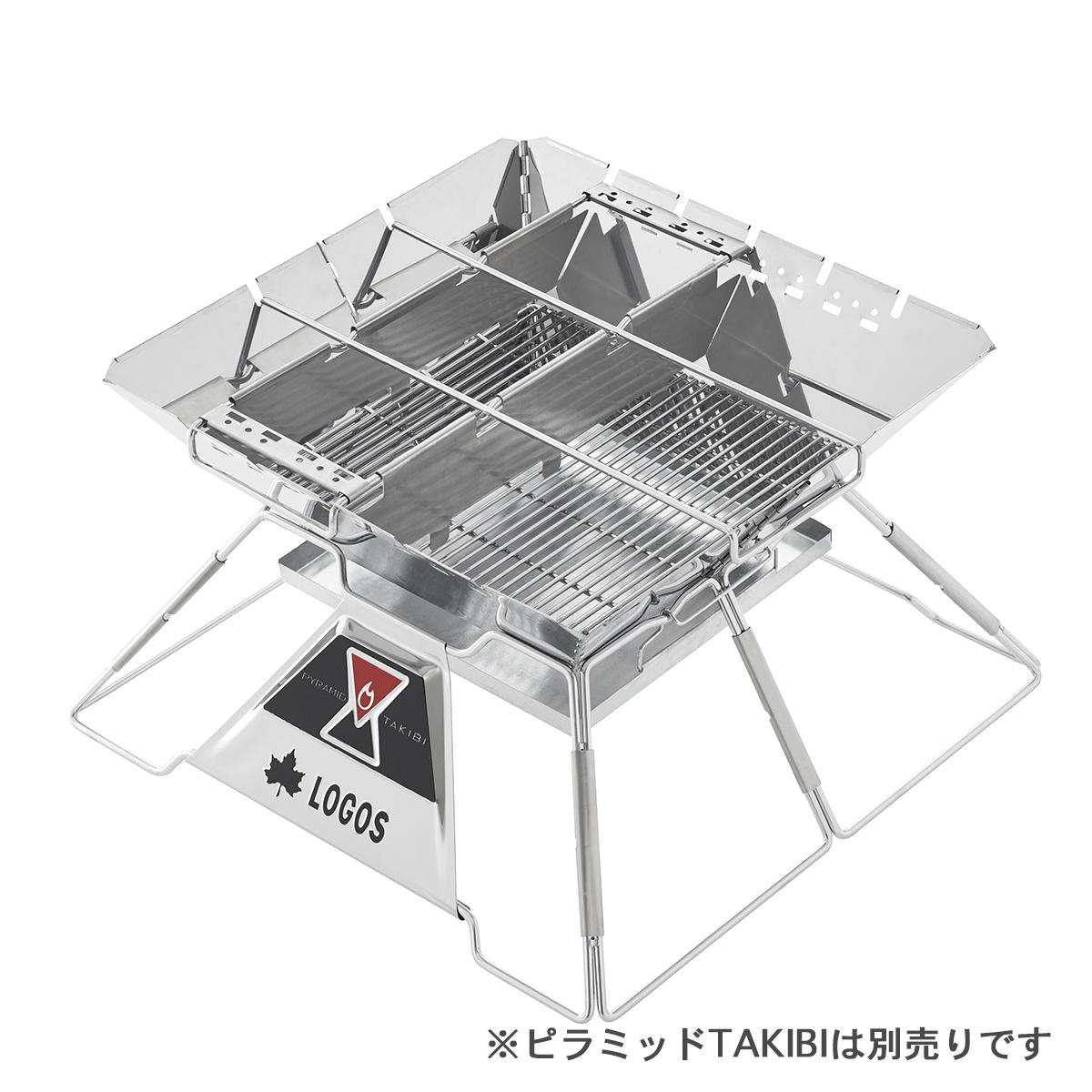 ◎ロゴス 81064169・チャコールデバイダーXL for ピラミッド(2pcs)