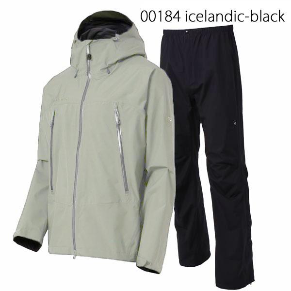 ◎マムート 1010-26550・CLIMATE Rain-Suits Men