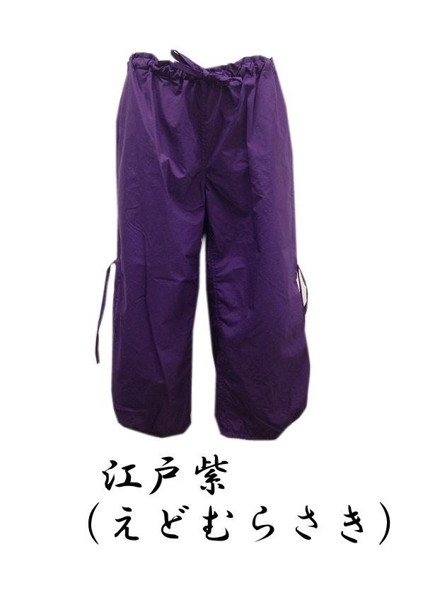 ◇インガ・IDK00118・ムードラN(ナイロン)【さかいや限定カラー『黒袴』『青二才』『江戸紫』】(男女兼用)【クライミングパンツ・ボルダリングパンツ】