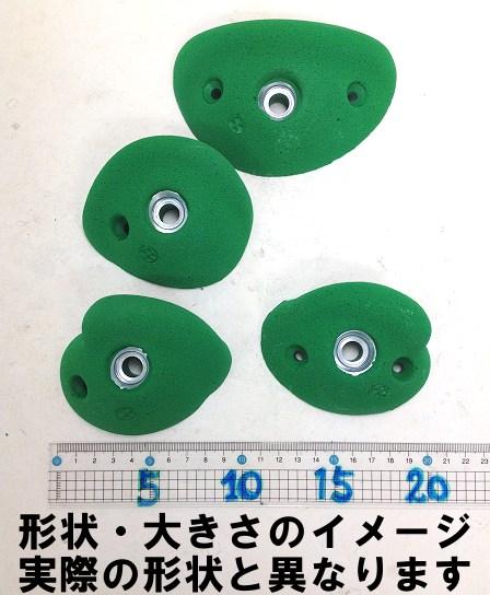 ○○Lapis(ラピス)・インカットエッジ05(イエロー/F-18)