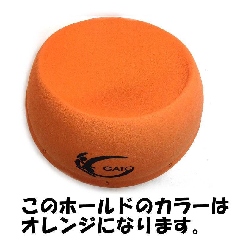 ◇◇GATO(ガトー)・BIG BUBBLE(オレンジ/V-113)【バラ売り】【クライミングホールド】