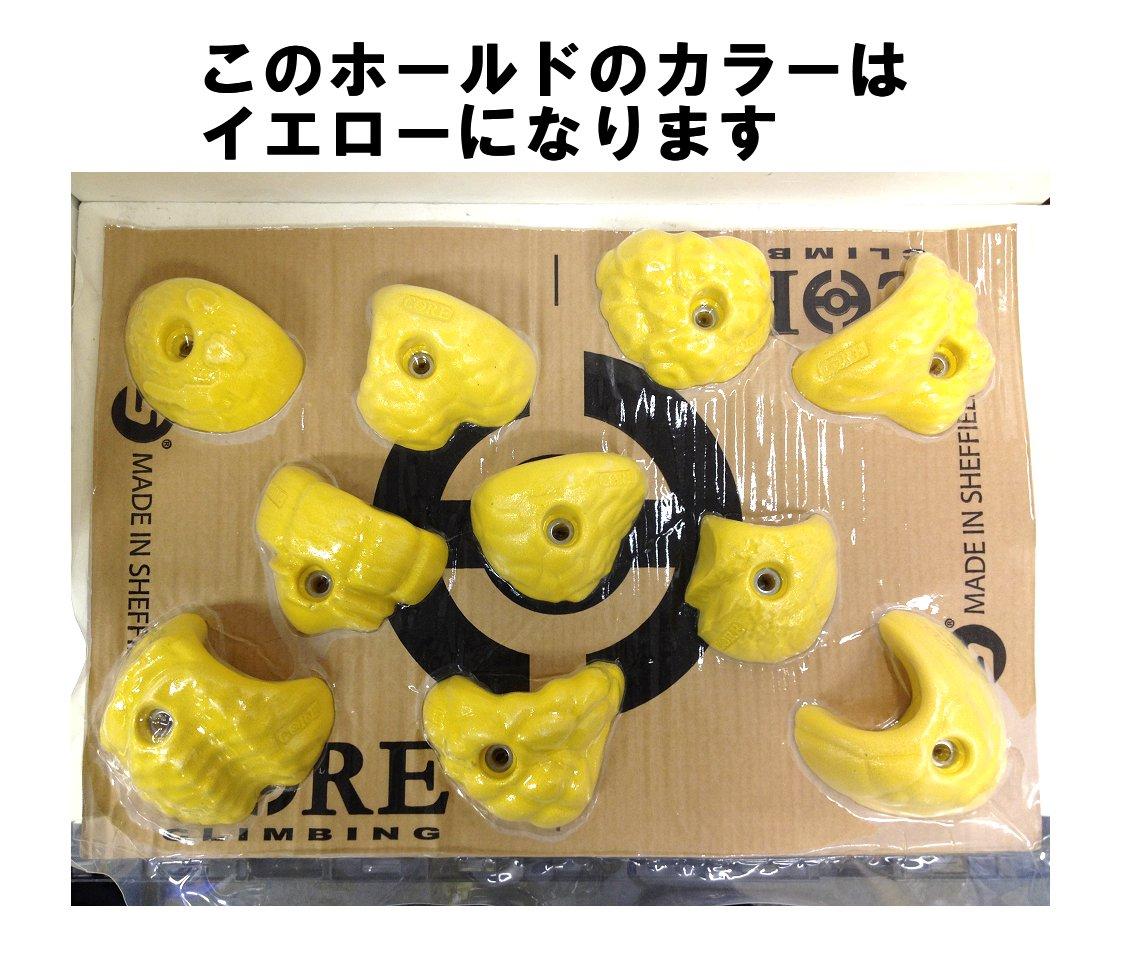 ◇◇CORE(コア)・フォントミニジャグ(イエロー/0-13)【10個売り】【クライミングホールド(0)】