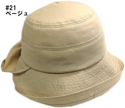 アストリ AST-32H UVネックシェードハット 女性用 卓抜 20%OFF トレッキング 登山 新作販売 キャンプ 帽子