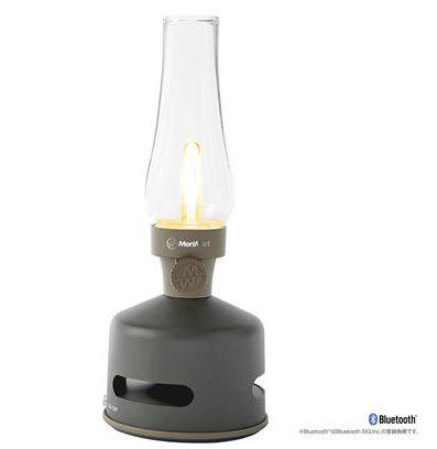 ◇MoriMori FLS-1702-DB・LED ランタンスピーカー(URBAN SPORTS/ダークブラウン色)