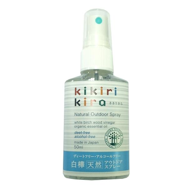 ◇kikiri-kira(ききりきら)(50ml)オーガニック虫除けスプレー【人と環境にやさしい天然成分100%】