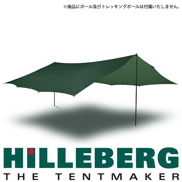 ○HILLEBERG(ヒルバーグ)12771002・タープ20ウルトラライト