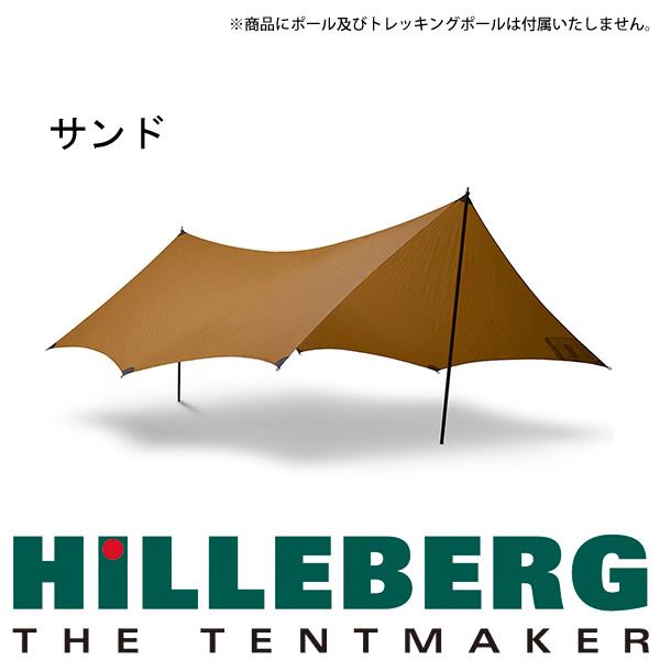 ○HILLEBERG(ヒルバーグ)12770029・タープ10エクスペディション(グリーン)