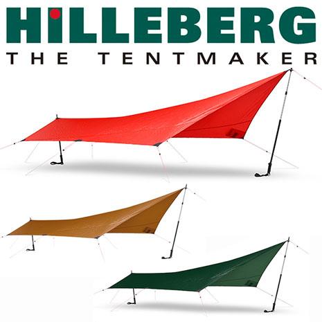 ○HILLEBERG(ヒルバーグ)12770175・Tarp 5 UL【タープ5 ウルトラライト】