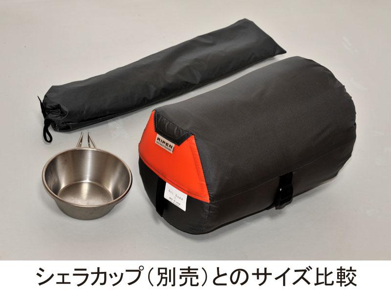 ◇アライテント・ライペン・オニドーム1