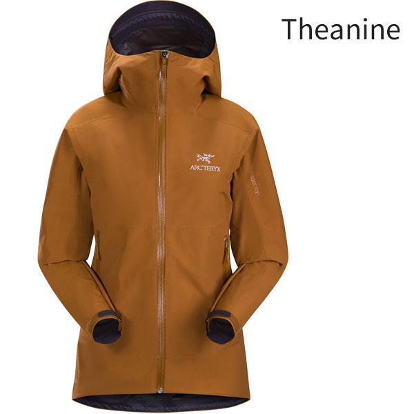 ◎アークテリクス 21780・Zeta SL Jacket Women's/ゼータSLジャケット ウィメンズ(Theanine)L07132500