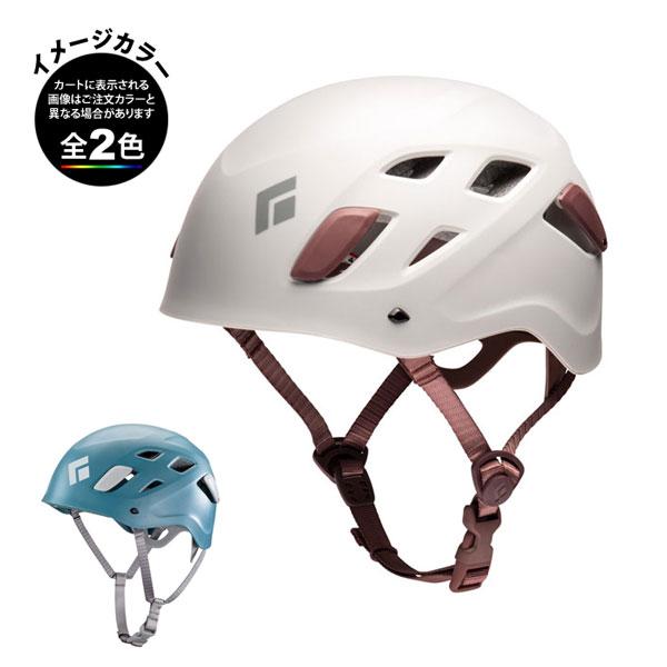 クライマーの必需品ともいえる定番モデル C ブラックダイヤモンド 即納最大半額 ハーフドーム ウィメンズ ヘルメット 店頭品 BD12020 年間定番 キャンプクライミング館