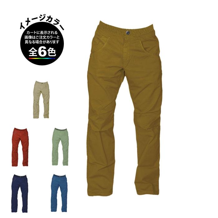 ○NOGRAD(ノーグレード) 1450500・SAHEL PANT Men's(サヘルパンツ M's)【クライミングパンツ・ボルダリングパンツ】