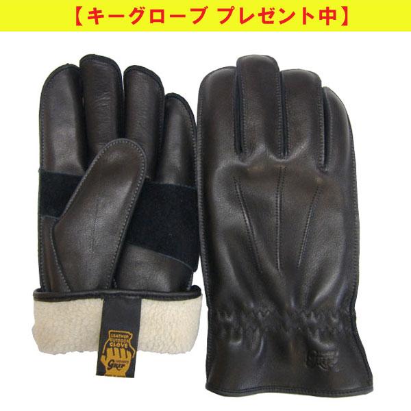 ◇グリップスワニー・G-6B(スタンダードタイプ・裏ボア付き・ブラック)【キーグローブプレゼント】