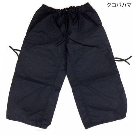 ◎インガ・IDK00118・ムードラN(ナイロン)【さかいや限定カラー『黒袴』】(男女兼用)【クライミングパンツ・ボルダリングパンツ】