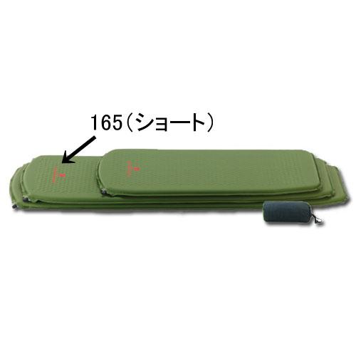 イスカ(ISUKA) コンフィライトマットレス165 2037