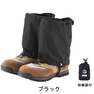 (0)イスカ 2472・ウェザ−テック ショ−トスパッツ:登山用品とアウトドアのさかいや