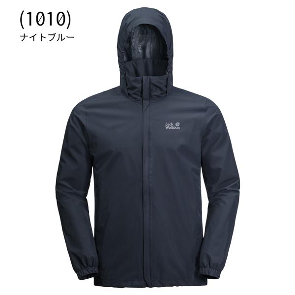 ○ジャックウルフスキン W1111141_1010・ストーミーポイントジャケット メンズ(ナイトブルー)【40%OFF】