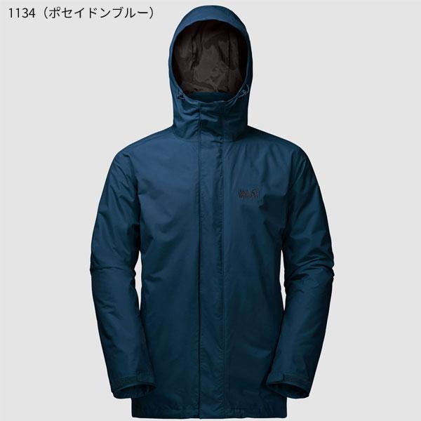 ○ジャックウルフスキン W1105743_1134・アイスランド3イン1 メンズ(ポセイドンブルー)