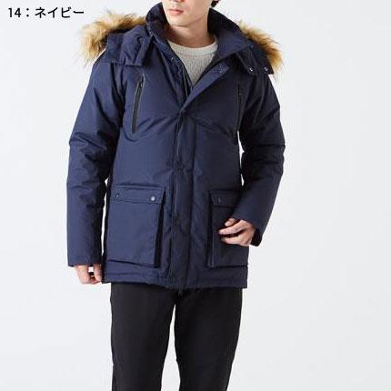 ○ミズノ B2JE8511・ブレスサーモダウンコート(メンズ)【52%OFF】