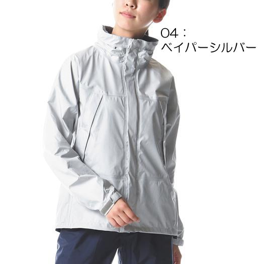 ○ミズノ(W)A2MG8C01・ベルグテックEX ストームセイバーVIレインスーツ(レディース), Funky-Angel:a958acca --- room-plaza.jp