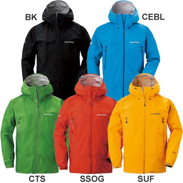 • 蒙特貝爾 1128340,雨舞者夾克男式