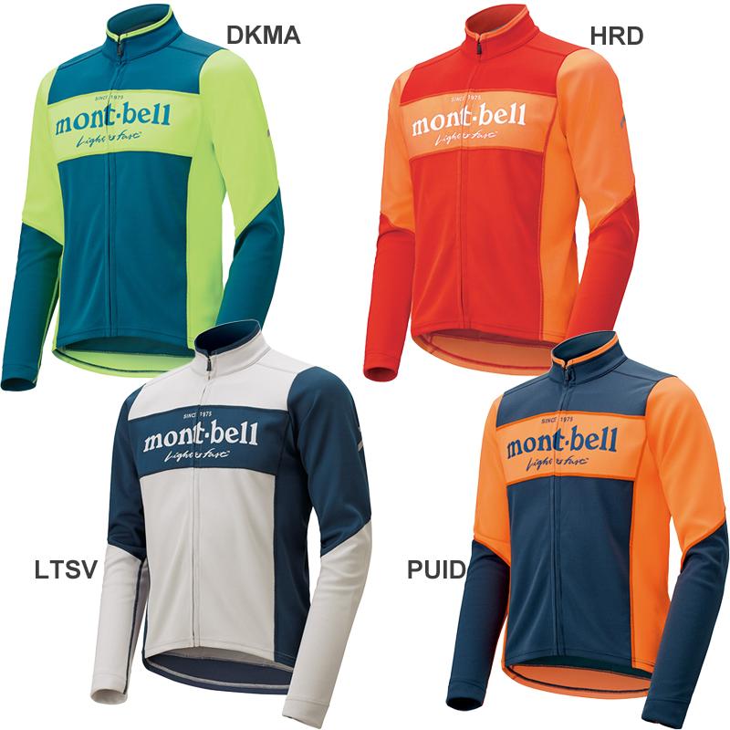 ●モンベル 1130461・ウィックロンZEOサーマルサイクルジップシャツMen's