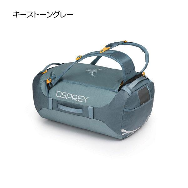 ○オスプレー OS55183・トランスポーター65