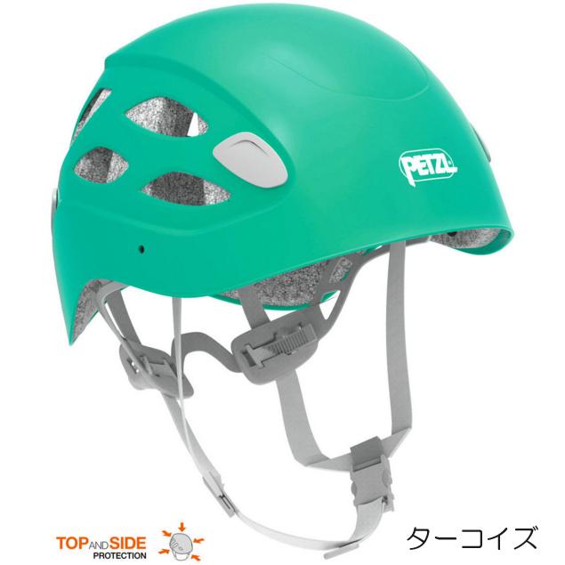 保護性能 耐久性が高く 多用途な女性用ヘルメット 1 ペツル A048 ボレア 絶品 返品不可