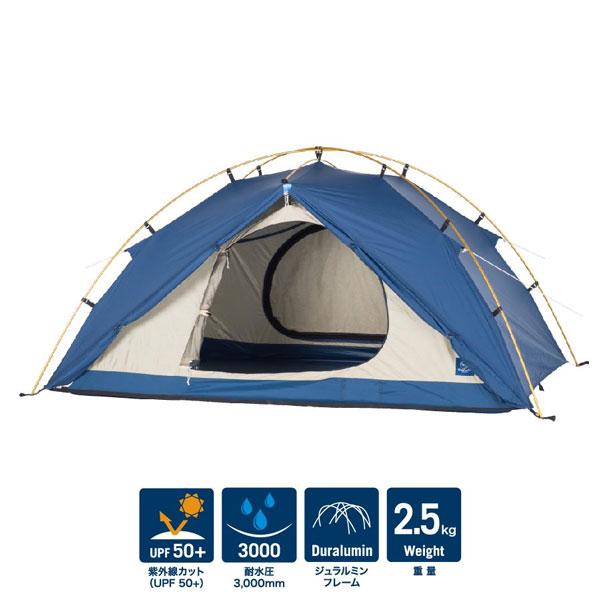 ○ホールアース WE27DA06・Earth LW SPD Dome/アースLW SPDドーム