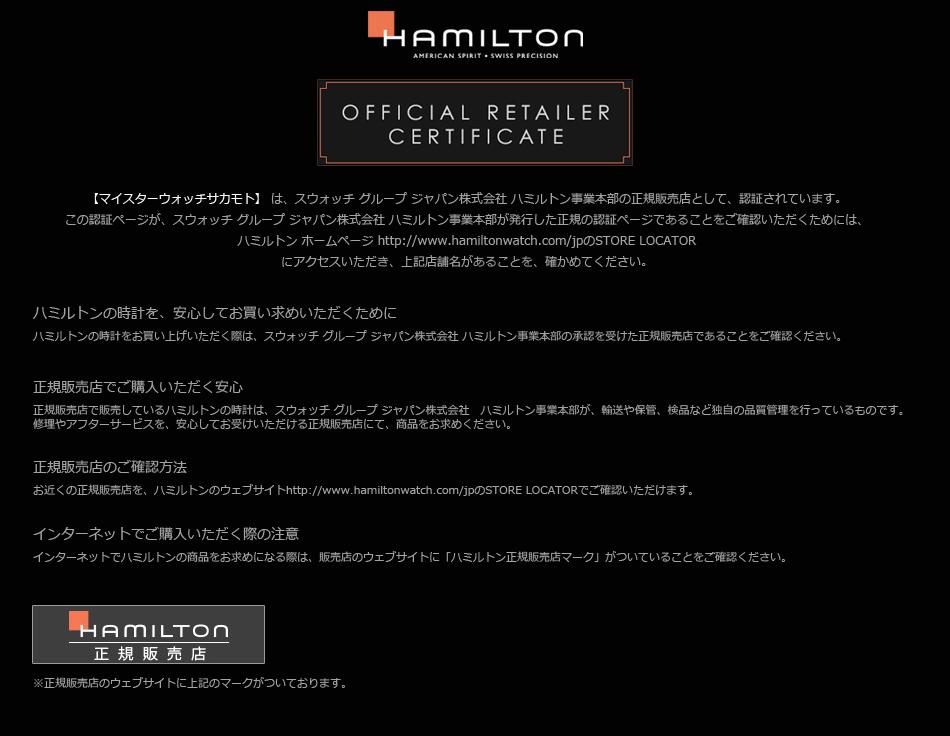 """正规的物品HAMILTON汉密尔顿黄褐色KHAKI深蓝古典""""蛙人""""自动卷日本限定300部生产完毕物品剩下微小。"""