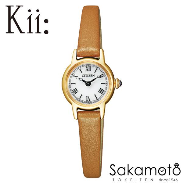 国内正規品シチズン 【Kii:】【キー】腕時計 ウォッチ エコ・ドライブ レディース 婦人用 女性用【EG2995-28A】
