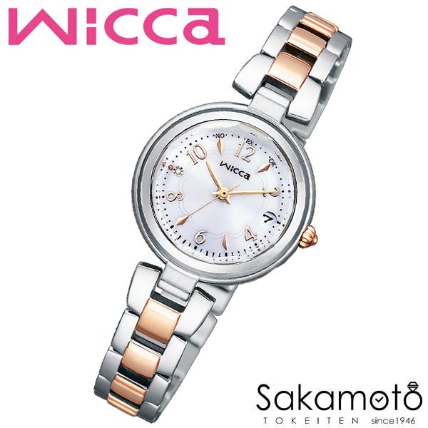 国内正規品 CITIZEN シチズン wicca ウィッカ ソーラーテック 腕時計 ウォッチ 女性用 レディース 婦人用【KS1-538-11】