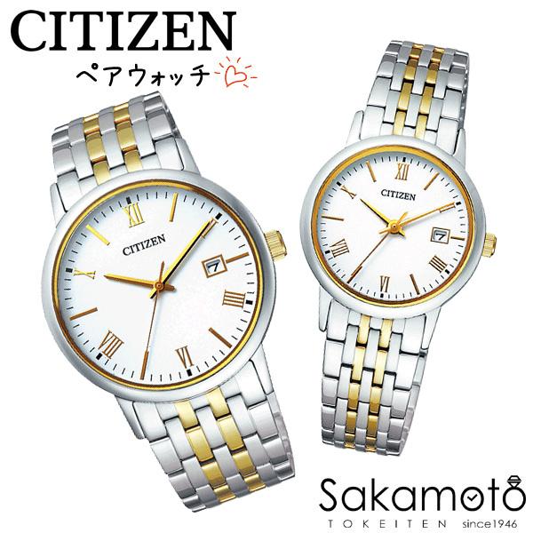 国内正規品 CITIZEN シチズンコレクション 腕時計 エコ・ドライブ ペアウォッチ カップル プレゼントに最適 文字刻印可能【2本での価格】【BM6774-51C&EW1584-59C】