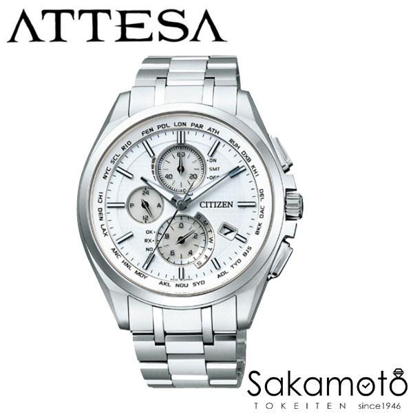 国内正規品 CITIZEN シチズン ATTESA アテッサ エコ・ドライブ 電波 腕時計 ウォッチ 男性用 紳士用 メンズ【AT8040-57A】