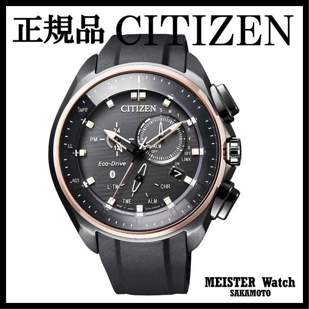 【あす楽】国内正規品CITIZENシチズン Bluetooth ブルートゥースモデル スマートウォッチ 腕時計 メンズ クロノグラフ BZ1024-05E