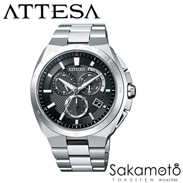 国内正規品 CITIZEN シチズン ATTESA アテッサ 腕時計 ウォッチ 男性用 紳士用 メンズ【AT3010-55E】AE