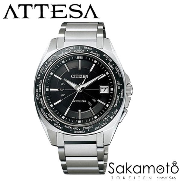 国内正規品 CITIZEN シチズン ATTESA アテッサ 腕時計 ウォッチ 男性用 紳士用 メンズ【ATD53-3091】AL