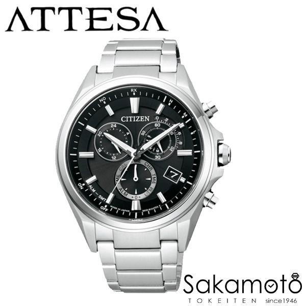 国内正規品 CITIZEN シチズン ATTESA アテッサ エコ・ドライブ 電波 腕時計 ウォッチ 男性用 紳士用 メンズ【AT3050-51E】