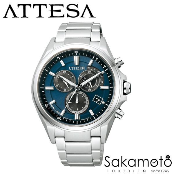 【年越しクーポン発行中】国内正規品 CITIZEN シチズン ATTESA アテッサ エコ・ドライブ 電波 腕時計 ウォッチ 男性用 紳士用 メンズ【AT3050-51L】