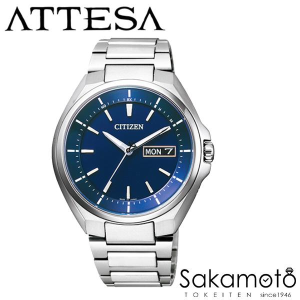 国内正規品 CITIZEN シチズン ATTESA アテッサ エコ・ドライブ 電波 腕時計 ウォッチ 男性用 紳士用 メンズ【AT6050-54L】