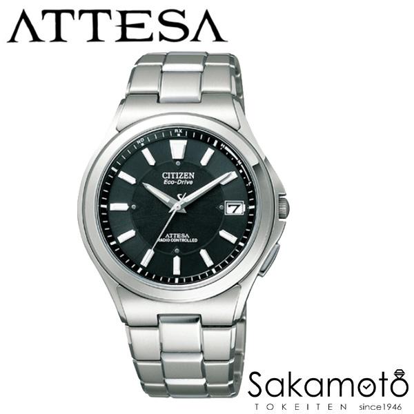 国内正規品 CITIZEN シチズン ATTESA アテッサ エコ・ドライブ 電波 腕時計 ウォッチ 男性用 紳士用 メンズ【ATD53-2841】