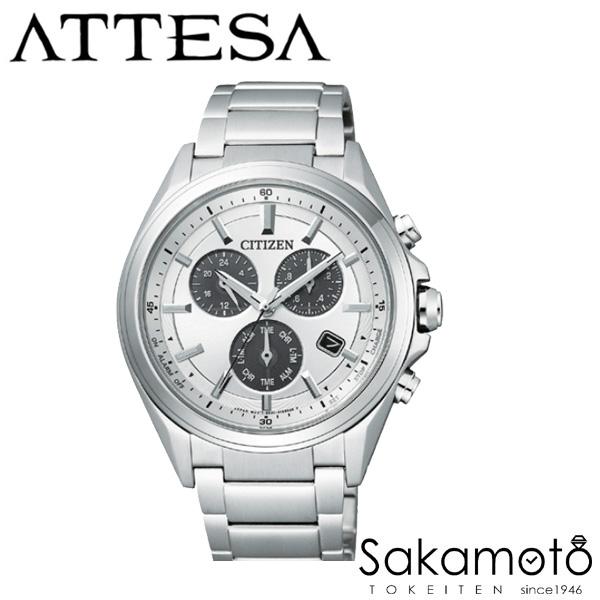 国内正規品 CITIZEN シチズン ATTESA アテッサ エコ・ドライブ 腕時計 ウォッチ 男性用 紳士用 メンズ【BL5530-57A】