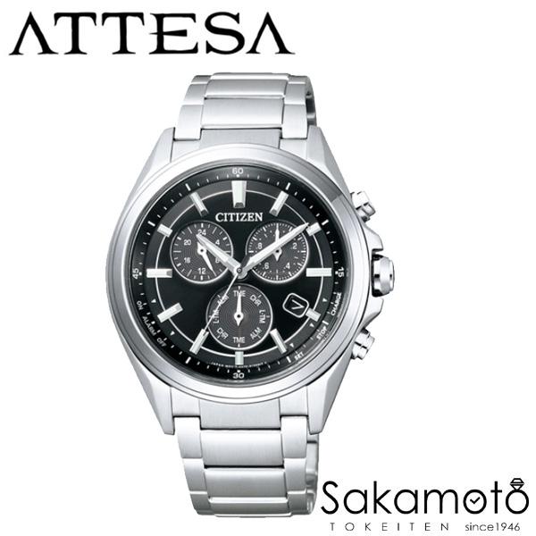 国内正規品 CITIZEN シチズン ATTESA アテッサ エコ・ドライブ 腕時計 ウォッチ 男性用 紳士用 メンズ【BL5530-57E】
