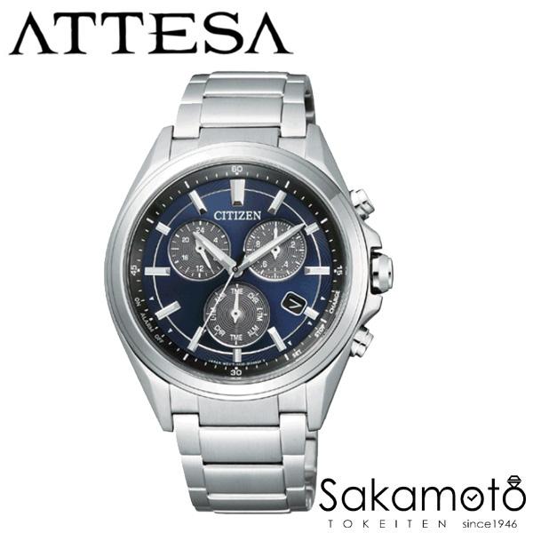 国内正規品 CITIZEN シチズン ATTESA アテッサ エコ・ドライブ 腕時計 ウォッチ 男性用 紳士用 メンズ【BL5530-57L】