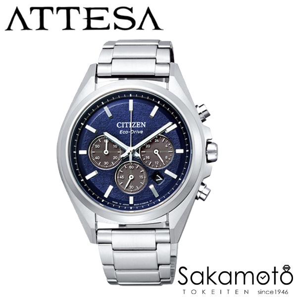 国内正規品 CITIZEN シチズン ATTESA アテッサ エコ・ドライブ 腕時計 ウォッチ 男性用 紳士用 メンズ【CA4390-55L】