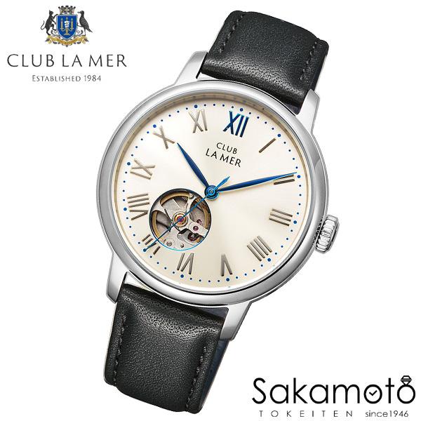 【】正規品CITIZENシチズン【クラブ・ラ・メール】オープンハート【CLUB・LAMER】日本製自動巻きムーブ搭載、日本のシチズンが製作した手の届く自動巻き腕時計【BJ7-018-10】