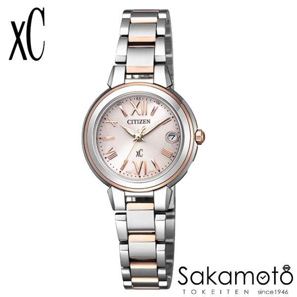 国内正規品 CITIZEN シチズン xC クロスシー 腕時計 ウォッチ 女性用 婦人用 レディース【XCB38-9133】