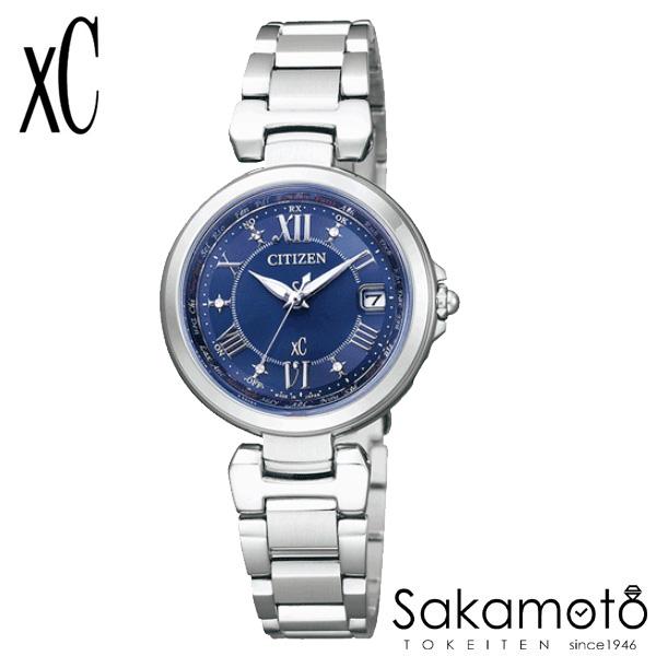 国内正規品 CITIZEN シチズン xC クロスシー 腕時計 ウォッチ 女性用 婦人用 レディース【EC1030-50L】